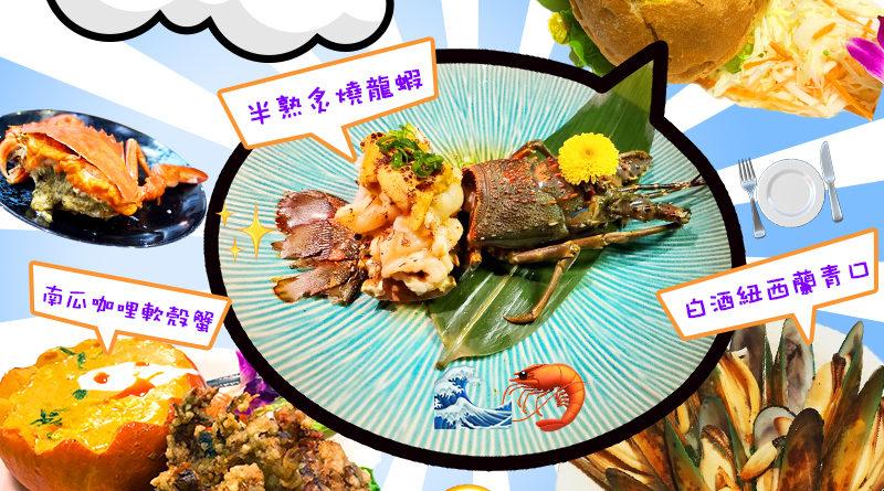 九龍城美食