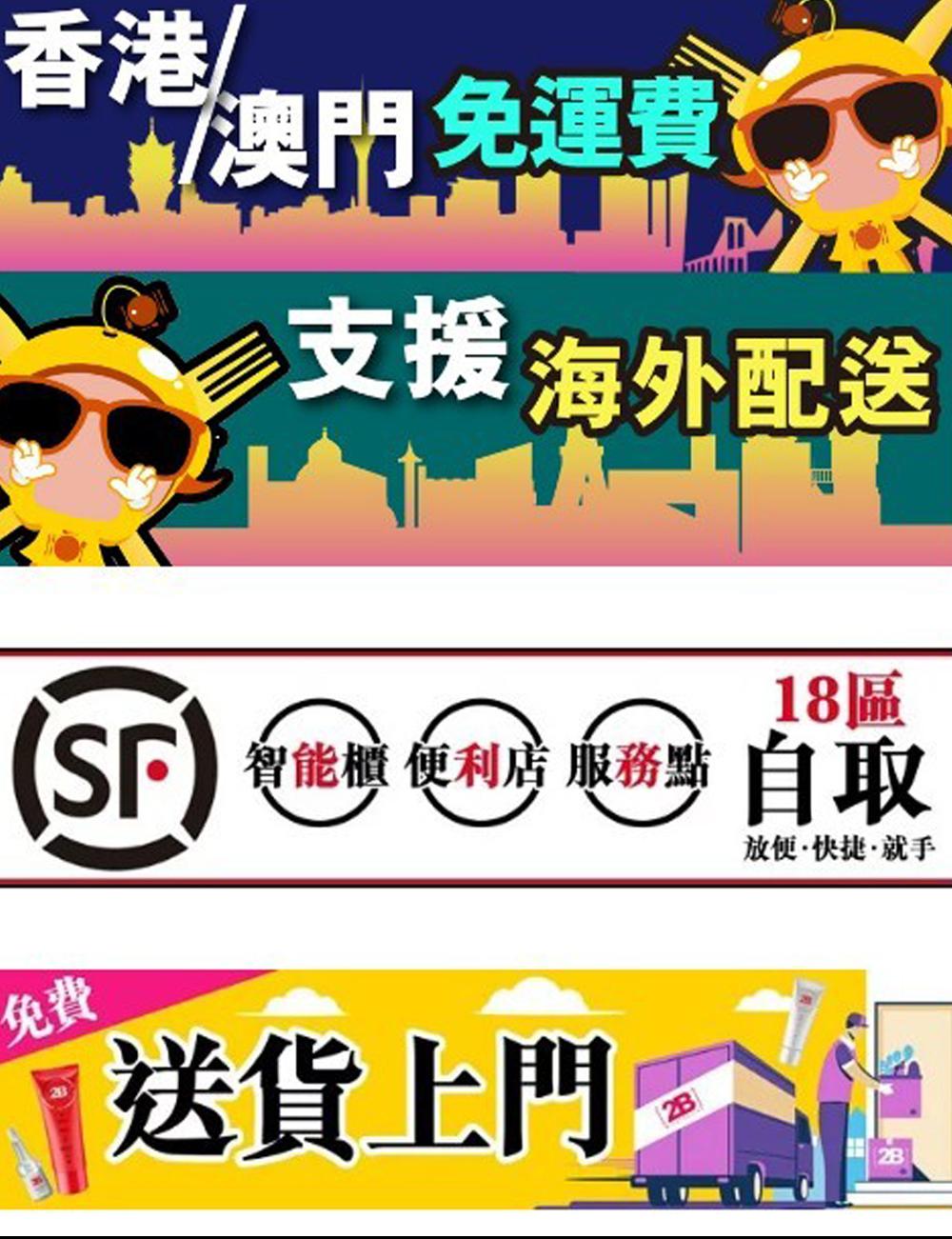 瘦腿/2B/For Leg & Hip Pro/杨怡/瘦腿/2B/For Leg & Hip Pro/杨怡