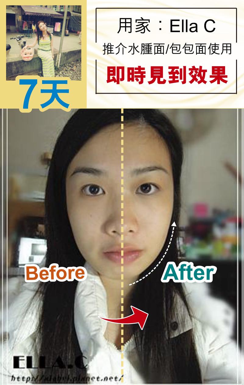 杨怡用足10年  简易瘦面方法   美容减肥