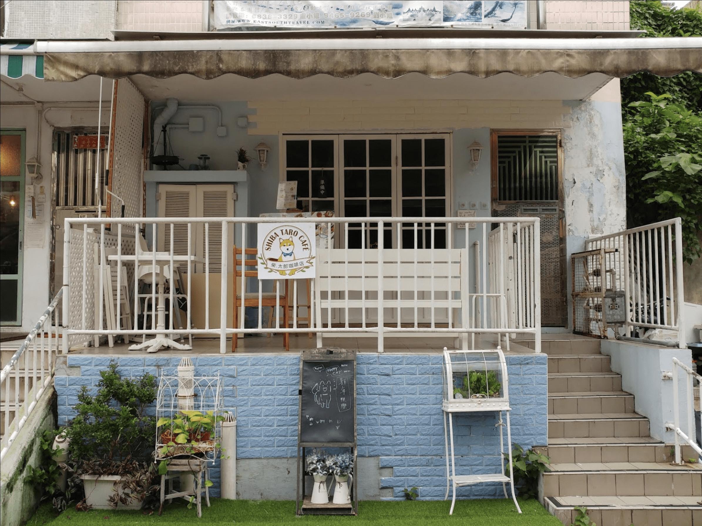 西贡美食/Let's Jam 一起果酱/西贡市场街9号地下/果酱九宫格多士/炸香草芝士条/和牛汉堡
