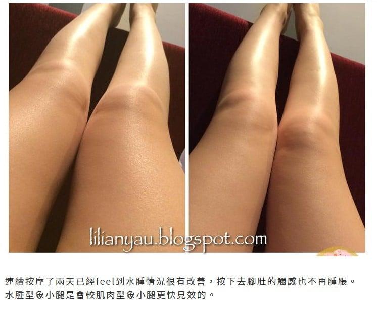 大量網民大贊:「2B瘦腿好有效!」象腿從此有得救!